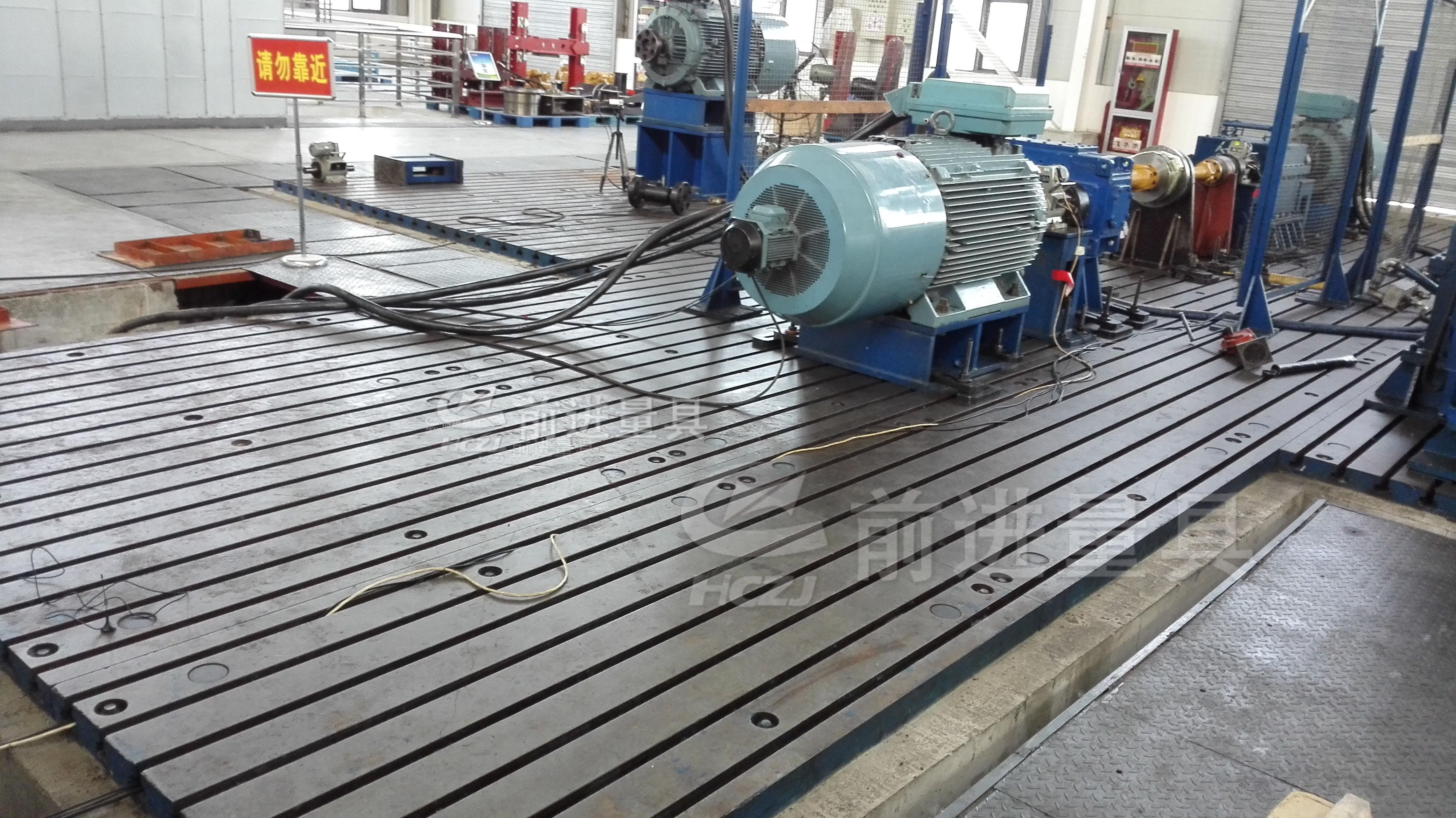 为徐工集团传动实验室提供的铸铁平台